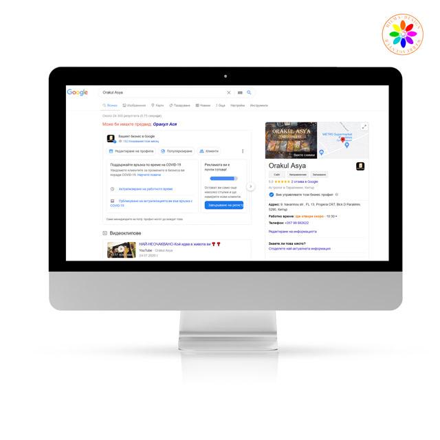 Referenzen Hilma Design SEO Googlemybussines