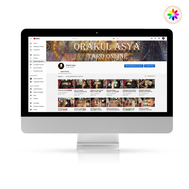 Referenzen Hilma Design Orakul Asya YouTube